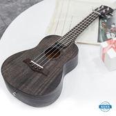 尤克里里23寸尤克里里透黑蝴蝶桃花心木初學者小吉他演出男女通用
