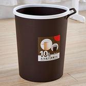 甌越人家手提無蓋創意時尚衛生間垃圾桶