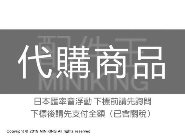 日本代購 空運 2019新款 Panasonic 國際牌 NI-WL705 蒸氣熨斗 160ml水箱 自動斷電