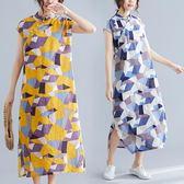 洋裝 連身裙中國風幾何圖案斜襟旗袍文藝減齡側開叉棉麻短袖連衣裙