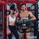 拳擊手套男女拳套散打專業成人沙袋初學訓練搏擊 花樣年華
