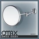 MW0811 --全銅 單面雙臂鏡