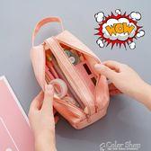 大容量筆袋簡約女 日繫ins潮初中生高中生韓版可愛少女鉛筆文具盒 color shop