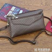 秋季長方形包包側背包女斜背包大容量韓版簡約百搭雙拉錬兩用雙層 快意購物網