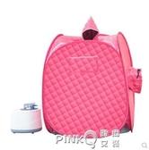 汗蒸箱家用汗蒸房成人雙人滿月蒸汽機桑拿浴箱熏蒸全身發汗箱CY   (pink Q 時尚女裝)