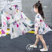 女童防曬衣2018新款韓版夏季超薄透氣洋氣公主兒童中長款防曬服