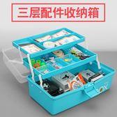 叮當魚漁具配件收納箱魚線魚餌八字環釣魚小配件三層收納盒配件盒 英雄聯盟igo