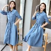 牛仔洋裝 2018春季新款韓版修身牛仔裙顯瘦長裙中長款長袖襯衫牛仔洋裝