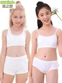 女童內衣小背心發育期9-12歲13女孩文胸15兒童純棉女大童黑色胸罩『小淇嚴選』