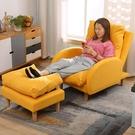 懶人沙發榻榻米臥室單人沙發小戶型陽臺休閒簡易靠背折疊可躺椅子LX 智慧 618狂歡