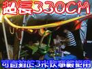 【JIS】AJ048 買一送一 超長330cm 彩虹掛物繩 3.3米 炊事帳 天幕帳 U型繩 露營