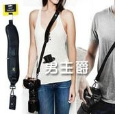 單反相機肩帶背帶K字Q標快攝手單肩帶快槍手背帶減壓掛脖相機帶