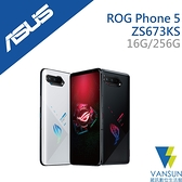 【贈集線器+自拍棒+128GB記憶卡】ASUS ROG PHONE 5 ZS673KS (16G/256G) 6.8吋智慧型手機【葳訊數位生活館】