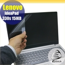 【Ezstick】Lenovo IdeaPad 330S 15 IKB 靜電式筆電LCD液晶螢幕貼 (可選鏡面或霧面)