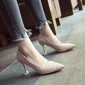 高跟鞋 春季韓版格紋高跟鞋女百搭尖頭淺口細跟紅色婚鞋貓跟單鞋  瑪麗蘇  瑪麗蘇