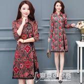 改良旗袍女春秋裝新款氣質35到45歲長袖復古印花洋裝 東京衣秀
