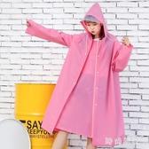 雨衣成人戶外徒步旅游男女學生韓版時尚防水透明雨披 ZB310『美好時光』