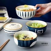 創意飯碗家用陶瓷碗小湯碗單個瓷碗吃飯碗碟套裝和風陶瓷餐具【聚物優品】