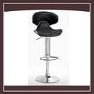 【多瓦娜】奈特吧椅(黑色) 21057-1079004