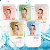 韓國 MDS PICK 安瓶精華水療面膜 (精華液50g+精華粉5g)【BG Shop】效期:2019.03.22