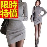 洋裝-修身素色 舒適貼身面料顯瘦保暖高領羊毛連身裙4色63c12【巴黎精品】