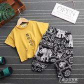 男童夏裝套裝男寶寶夏季童裝小童帥氣兒童男孩潮衣兩件套 東京衣秀