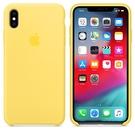 Apple iPhone XS Max 原廠矽膠護套 iPhone XS Max 原廠保護殼【淡黃色】 美國水貨 原廠盒裝