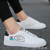 男鞋秋季白鞋百搭休閒鞋韓版潮流小白鞋透氣帆布板鞋男士潮鞋夏季 卡卡西