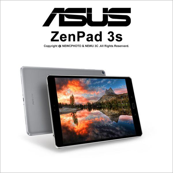 ASUS 華碩 ZenPad 3s Z500M-1H024A 9.7吋 MTK 8176/4G/32G★可刷★薪創數位