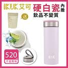 送等一個人咖啡豆【IKUK】艾可陶瓷保溫...