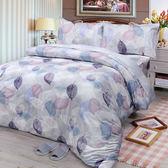 【FITNESS】精梳棉雙人四件式兩用被床包組-日光(紫)_TRP多利寶