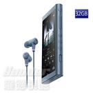 【曜德★送絨布袋】SONY NW-A56HN (32GB) 藍 觸控藍芽 A50系列數位隨身聽
