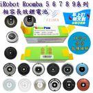 iRobot Roomba 500, 6...