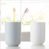杯子-韓系北歐環保無毒圓形漱口杯 漱口杯 水杯 情侶杯【AN SHOP】