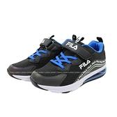 (C2) FILA KIDS 大童 -兒童 童鞋 反光 MD 氣墊運動鞋 3-J405V-001 [陽光樂活]