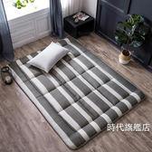 (百貨週年慶)床墊1.8m床1.5m床1.2米單人雙人褥子墊被學生宿舍海綿榻榻米床褥XW