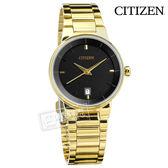 CITIZEN 星辰表 / EU6012-58E / 經典簡約 礦石強化玻璃 日期視窗 日本機芯 不鏽鋼手錶 黑x鍍金 27mm
