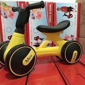 兒童平衡車滑行學步車1-3歲寶寶生日禮物男女孩無腳踏扭扭車溜溜 NMS設計師
