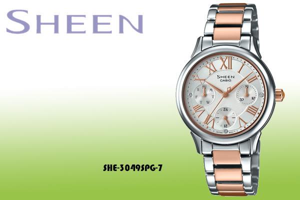 【時間道】[CASIO。SHEEN]小巧羅馬刻度三眼顯示-白面半玫瑰金鋼(SHE-3049SPG-7)免運費