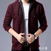 針織外套男士開衫毛衣秋季新款韓版修身潮流休閒外套 zm8970『男人範』
