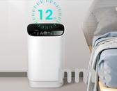 負離子空氣凈化器家用新房臥室辦公室內除甲醛二手煙小型新款上線 NMS