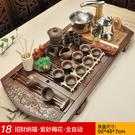 茶具組茶具套裝實木茶盤整套功夫紫砂·樂享...