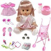 會說話的巴比洋娃娃喝水尿尿仿真娃娃公主兒童過家家玩具