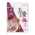桂格五麥穀珍山藥紫芋29.5Gx10【愛買】