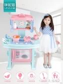 兒童廚房玩具套裝模擬廚具女孩過家家做飯煮飯玩具小伶3-6歲4大號YXS 水晶鞋坊