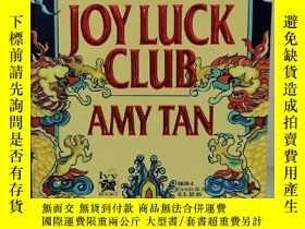 二手書博民逛書店譚恩美:喜福會罕見The Joy Luck Club by Amy Tan (Ivy Books 1990年版)