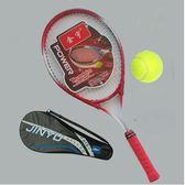 網球拍 成人網球拍27英寸正品碳鋁初學者單人套裝網拍