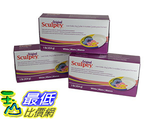 [107美國直購] 烘烤粘土 Original Sculpey Sculpturing Compound White Oven-Bake Clay 1 Lb Pack of 3