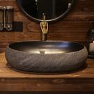 台上盆 陶瓷藝術台上盆 中式創意洗手盆面盆家用衛生間復古洗臉盆 夢藝家