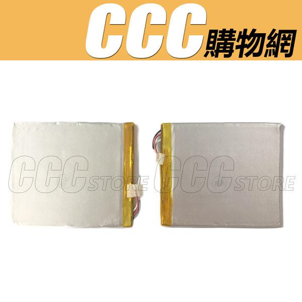 iPod Touch 1代 內置電池 Touch1電池 DIY 維修 零件
